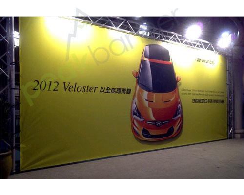 vinyl_banner_billboard_ex_1