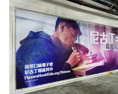 billboard_banner_print_2